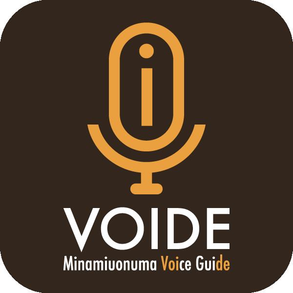 VOIDE(ヴォイド)南魚沼に隠された物語を旅する観光音声メディア